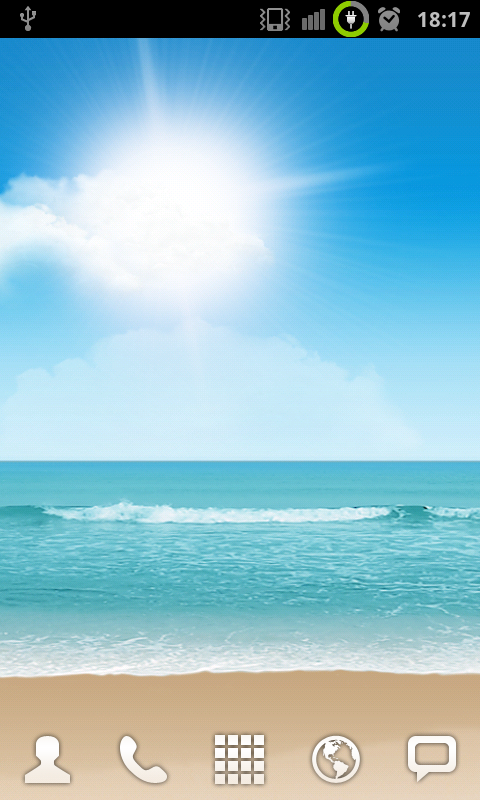 Gradly » Secret Live Wallpapers From Samsung Galaxy S II